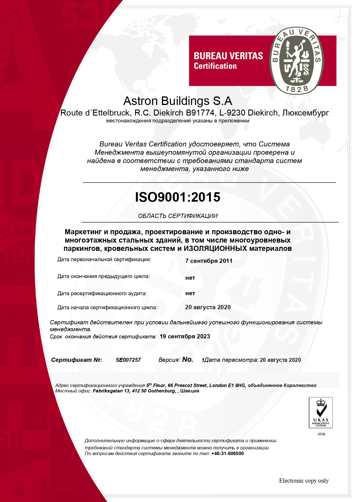 ISO 9001_Astron Buildings 2020 01