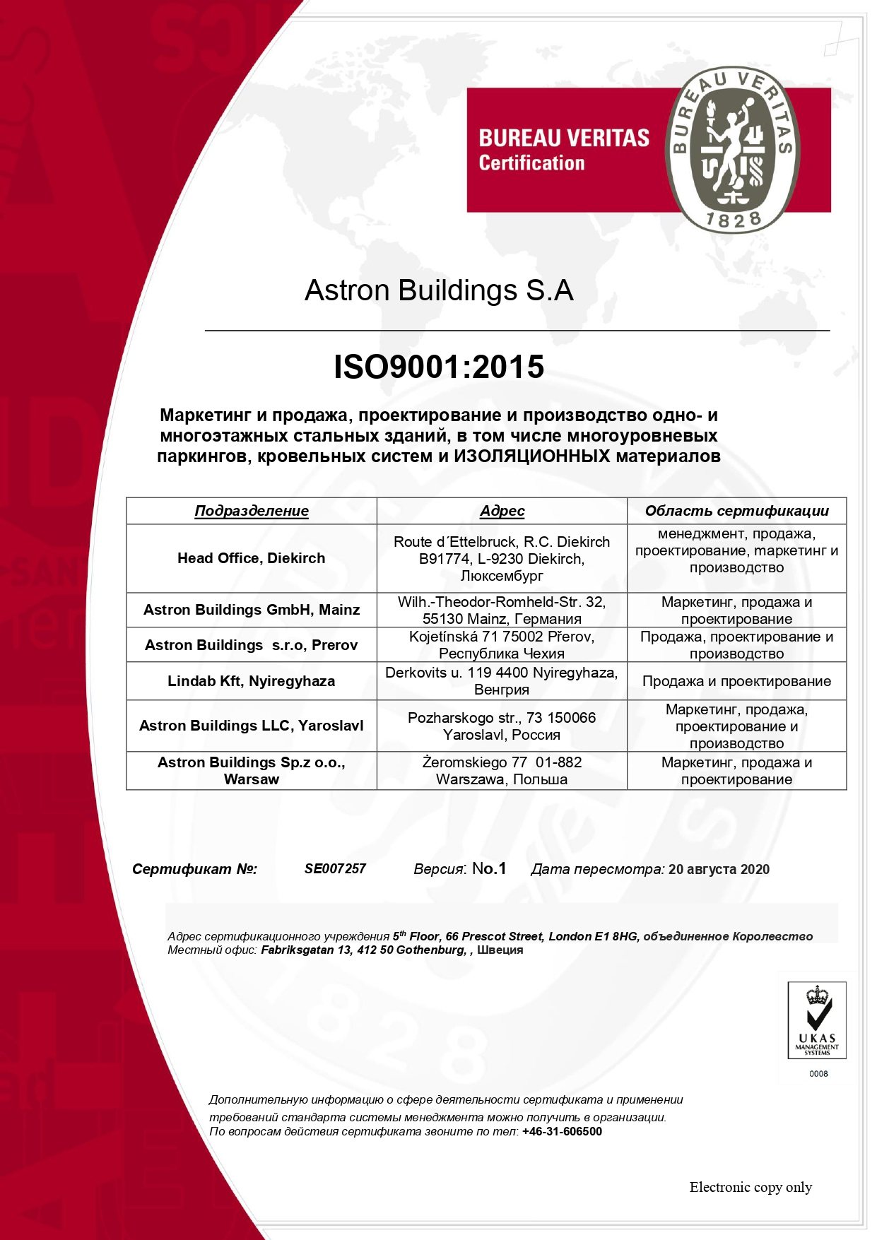 ISO 9001_Astron Buildings 2020 02